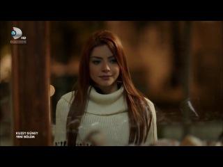 Kuzey Güney Türkü Sahnesi 'Bul Getir' HD